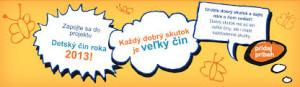 detskycin_prezent